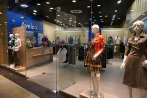 Авелон новосибирск женская одежда